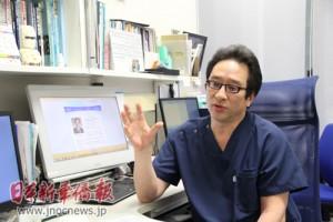 世界一の内視鏡治療を提供 ——藤井隆広 藤井隆広クリニック院長