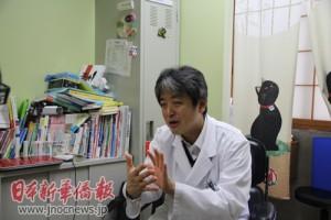 リウマチ患者の心身両面を癒す ——山口晃弘 下北沢病院院長に聞く